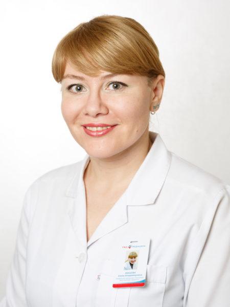 Абашева Елена Владимировна